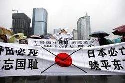 Anti japanese protests china14.jpg