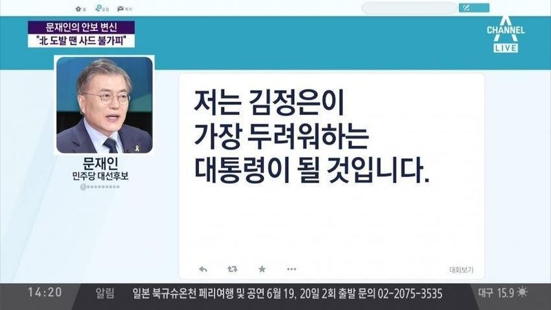 파일:문재인-김정은.jpg