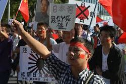 Anti japanese protests china10.jpg