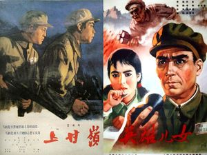 Posters for Battle on Shangganling Mountain, left, and Heroic Sons and Daughters, right..jpg