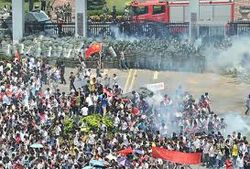 Anti japanese protests china25.jpg