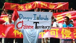 Anti japanese protests china8.jpg