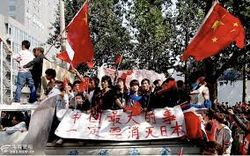 Anti japanese protests china15.jpg