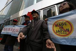 Anti japanese protests china24.jpg