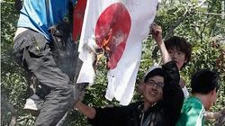 Anti japanese protests china11.jpg