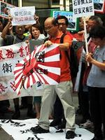 Anti japanese protests china9.jpg