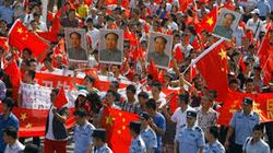 Anti japanese protests china7.jpg